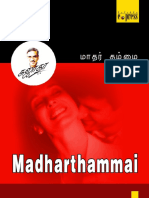 madharthammai (tamilnannool.com).pdf