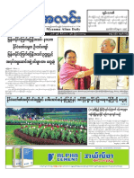 Myanma Alinn Daily_ 8 December 2016 Newpapers.pdf