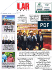 Popular News Vol 8 No 48.pdf