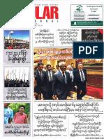 Popular News Vol 8 No 48.pdf