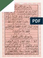 Ayat-i-Shafa-P.pdf