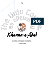 Urdu Course 2014
