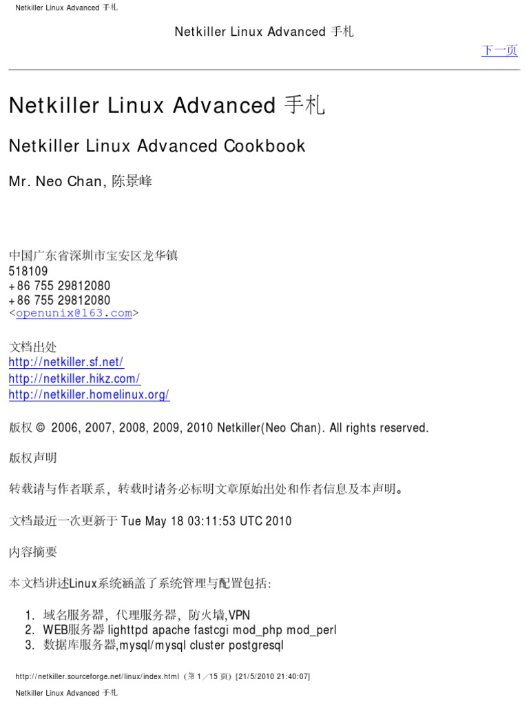 Bgb Http Proxy Sccmas Firefox For Mac