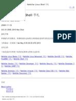 Netkiller Linux Shell 手札