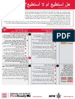Arabic CFA Can I Cant Web