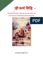 321527247-मनचाही-कार-य-सिद-धि-Reveal-the-Divine-Spirits-Sidh-Veer-Peer-Jinn-Elf-etc.pdf