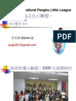 LLpeng eBook 01