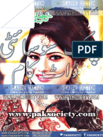 Pdf january 2016 shuaa digest