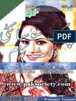Khawateen Digest Sept 2015 Pdf