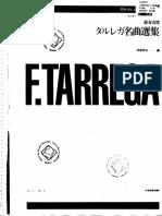 Francisco Tarrega .- Libro Completo de sus obras..pdf