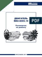 Rukovodstvo Rem YAMZ-8502