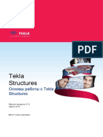 Basics of Tekla Structures 210 Rus
