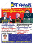 Hot News Weekly Vol 7 No 323.pdf