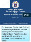 Deped_Career-immersion.pdf