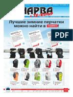 n49.pdf