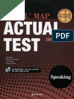 Ekgusdl Actual Test