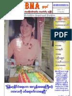 ABMA Journal Volume 1 No 10