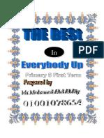 Everybodyup5 141010134619 Conversion Gate02