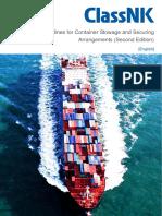 Gl Container e201412