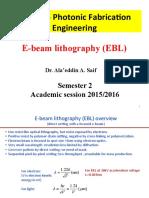 E Beam Lithography