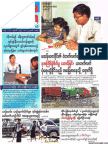 News Watch Journal - Vol 11, No 34.pdf