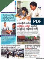 News Watch Journal - Vol 11, No 34.pdf