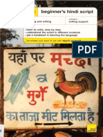 00.Beginner's Hindi Script.pdf