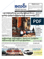 Myanma Alinn Daily_ 10 December 2016 Newpapers.pdf