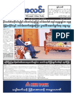 Myanma Alinn Daily_ 9 December 2016 Newpapers.pdf