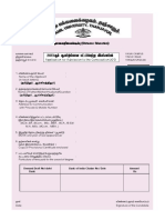7th Convocation Form for Distance Education Candidates2.pdf