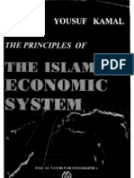 The Principles of the Islamic Econmic System