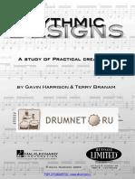 Harrison Rh Designs 100072 Drumnet Ru