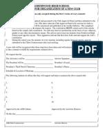 club application
