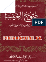 FATOOH UL GHAIB.pdf