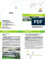 Yunnan Yaochuang Energy Development Co Ltd
