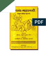 Kavya Mohaanadi Wed