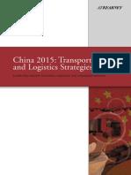 China_2015.pdf