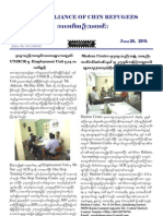 Malaysia ACR News
