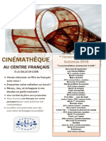 Poster Cinematheque F2016
