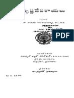 Krishnadevarayalu Nelaturi Small