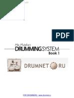 michalkow_drsys_20_1_100078_drumnet_ru