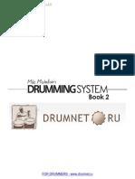 michalkow_drsys_20_2_100078_drumnet_ru.pdf