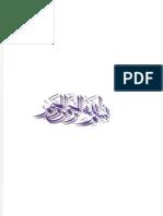 universality_islam.pdf