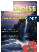 Paradise its Blessings and How to Get There - الجنة نعيمها والطريق اليها
