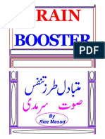 Brain Booster by Breathing