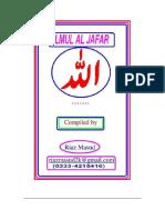 Ramooz Al Jafar