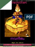 Navaneetham Jun 2010 (2)