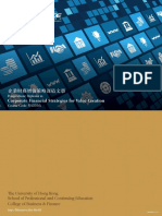Financial Strategies Prospectus