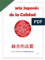 GlosarioJaponesCalidad_rev00
