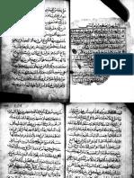 شهيدة - مخطوط 19 برمهات 1289 -Cma - 3-2